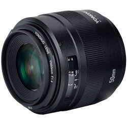 Φακός 50mm f1.4 για Canon Μηχανές Yongnuo YN-50-1,4C