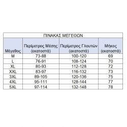 Κολάν εφίδρωσης και αδυνατίσματος HEATOUTFIT 53766 OEM