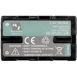 Μπαταρία για Sony MZ-BPU65-USB