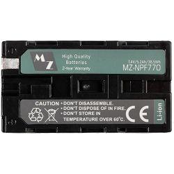 Μπαταρία για Sony MZ-NPF770