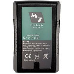 Μπαταρία για Sony MZ-V95-USB