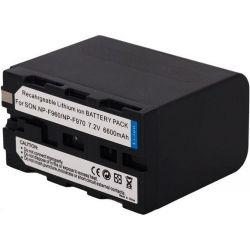 Μπαταρία 6600 mAh AP NPF 970 Aputure