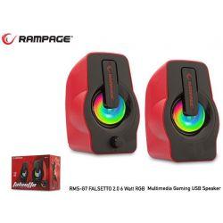 Ηχεια Η/Υ 6W Rms. Red Led Multimedia Gaming Usb Powered 30257 RAMPAGE