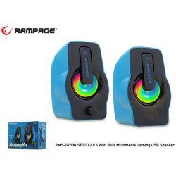 Ηχεια Η/Υ 6W Rms. Blue Led Multimedia Gaming Usb Powered 30258 RAMPAGE