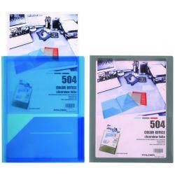 Ντοσιε Παρουσιασης Διφυλλο Α4 504 Foldermate