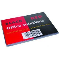 Εξωφυλλο Βιβλιοδεσιας Διαφανες Clear A4 Black-red 100 τεμάχια