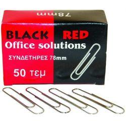 Συνδετηρες 77μμ Νο7 50 Τεμαχια Κατσαροι Black-red