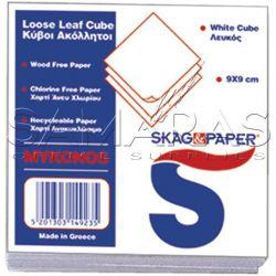 Χαρτια Κυβων Ανταλλακτικα Λευκα 90x90mm Μυκονος Skag