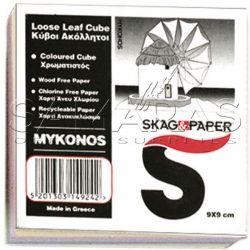 Χαρτια Κυβων Ανταλλακτικα Χρωματιστα 90x90mm Μυκονος Skag