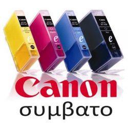 Canon συμβατό Yellow Ink PFI-701 Y 700ml για IPF 8000/9000/8000S/9000S/8100/9100
