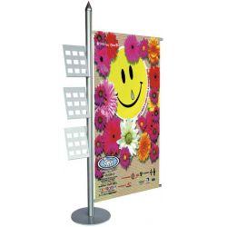 Display banner με θέση για έντυπα τρεις A4 θέσεις