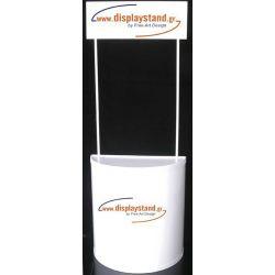 Πτυσσόμενο Σημείο Πώλησης από PVC κουρμπαριστό