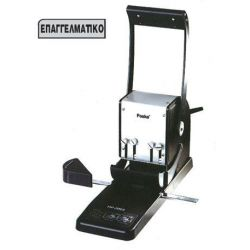 Τρυπητικη Μηχανη Ηρ2003
