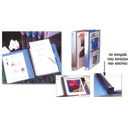 Σούπλ 20 φύλλων σπιράλ PP μπλε Α4 Υ31,5x26x3εκ 15956-03 Comix