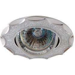 Σποτ κινητο αλουμινιου νικελ μr11 Ferrara 147-55600