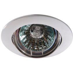 Σποτ κινητο αλουμινιου νικελ μr16 Ferrara 147-55623