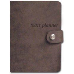 Planner συνθετικο δέρμα Α5 14x21 εκατοστά Next 01647