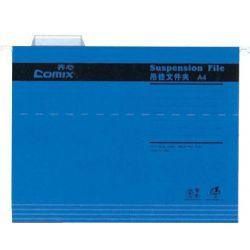 Κρεμαστοί φάκελοι F/C Υ24.5x40.5εκ. 25 Τεμάχια Comix