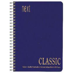 Τετράδιο Classic Σπιράλ 5 θεμ. 21x29 εκ. Μπλε NEXT 01435