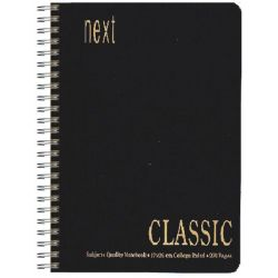 Τετράδιο Classic Σπιράλ 3 θεμ. 17x25 εκ. Μαύρο NEXT 01443