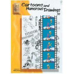 Βιβλίο Ζωγραφικής Καρτούν & Αστείες Ζωγραφιές (38) Leonardo Collection 39914