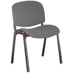 Καθισμα Αναμονής Welltrust 13805 Γκρι