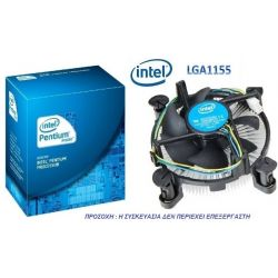 A&Ψ INTEL για Socket 1155 Pushpin LGA1155