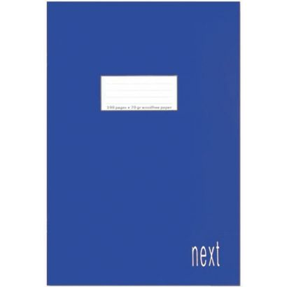 Τετράδιο Αντιγραφής Μπλε 17x25εκ. 40φυλ. NEXT 01255